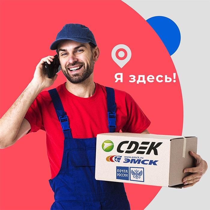 delivery descriptions-min